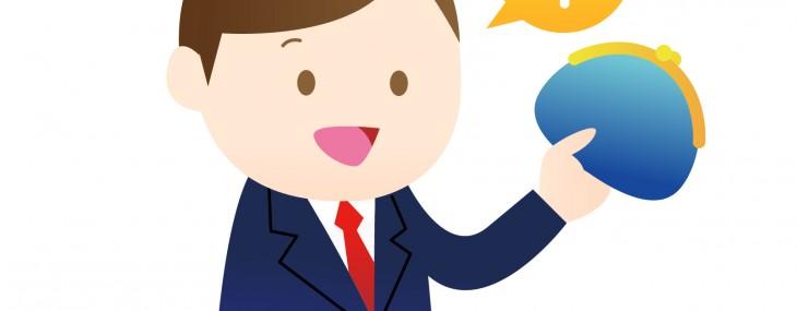 サラリーマンが副業をする時に考えるべき7つのポイント