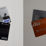 au WALLETとソフトバンクカードどっちがお得?5つの比較ポイント