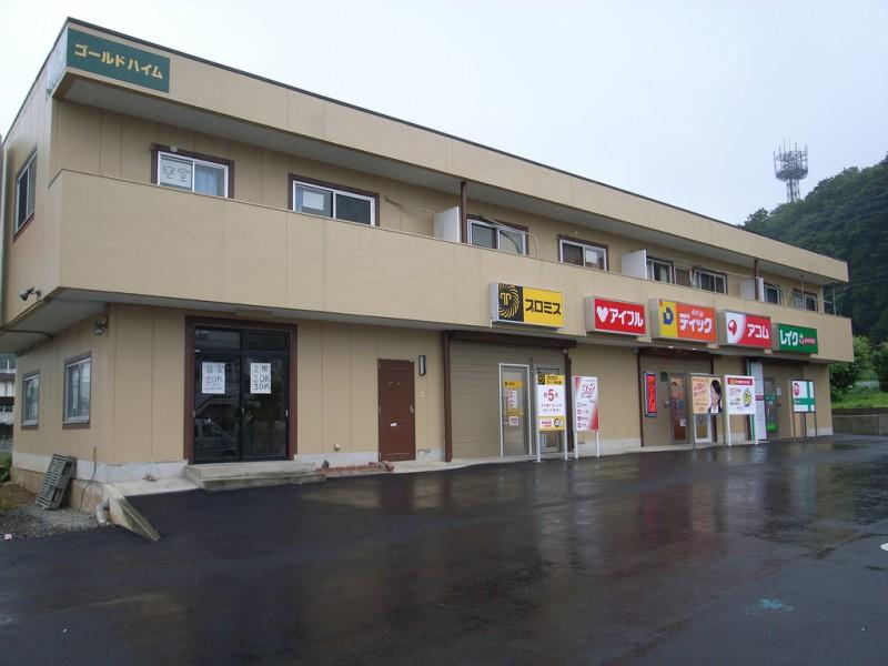消費者金融の店舗