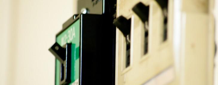 5つの光熱費節約術〜電気編