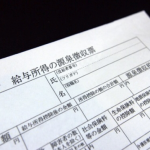 年末調整で税金が控除される5つのポイント
