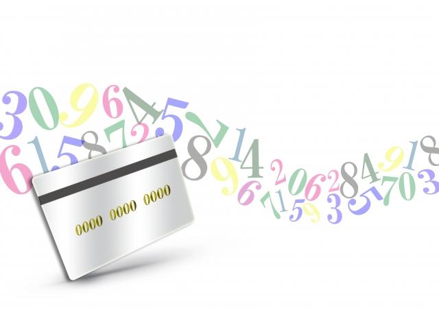 カードと数字