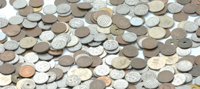 小銭たくさん