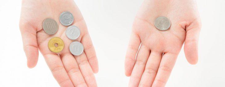 課税と非課税