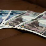 銀行系カードローンの5つの比較ポイント