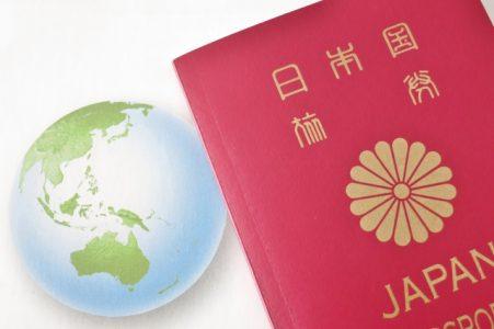 海外旅行パスポート