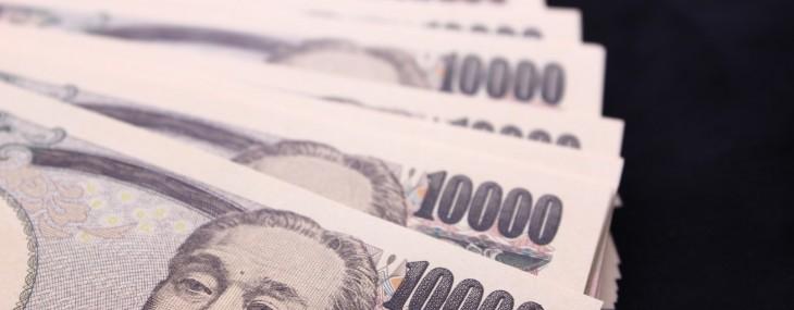 今すぐお金が必要な方がお金を得る9つの方法