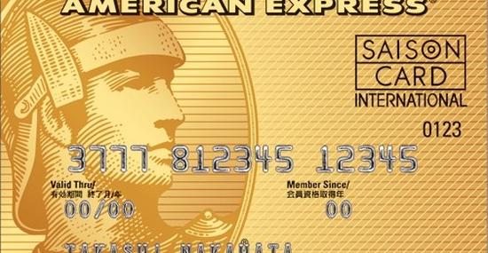 アメックスがかっこいいクレジットカードである5つの理由
