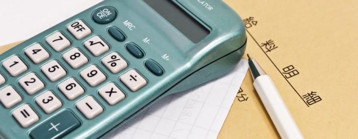 クレジットカードの債務整理をするための7つのポイント