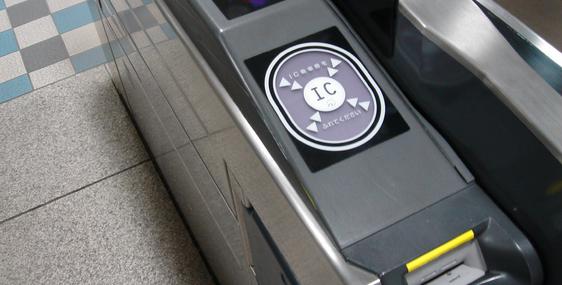 東京メトロを普段利用する方にTo Me Card Primeが絶対おすすめな5つの理由4