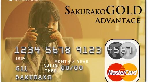 クレジットカードでデザインがかっこいいもの10選