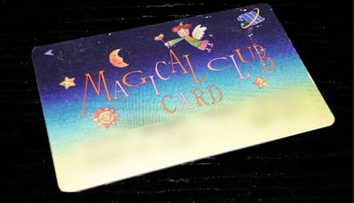 その2:マジカルクラブカード