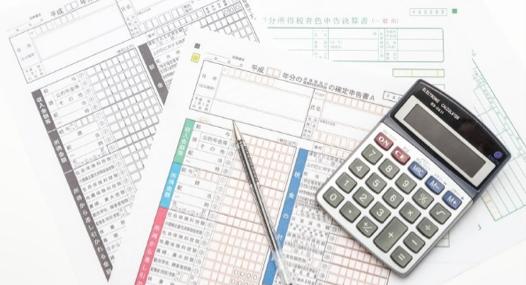税金対策で高価なモノを購入するときの5つのポイント2