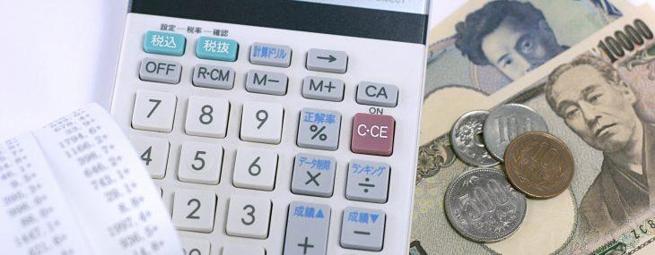 家計にも予算は必要?理想の家計費を知る5つのポイント