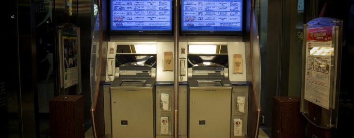 銀行ATM 2