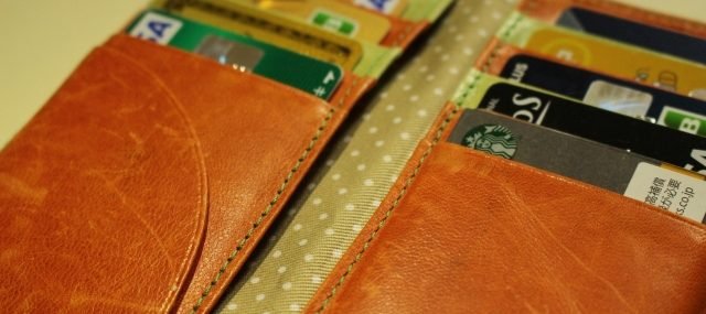 財布の中のカード